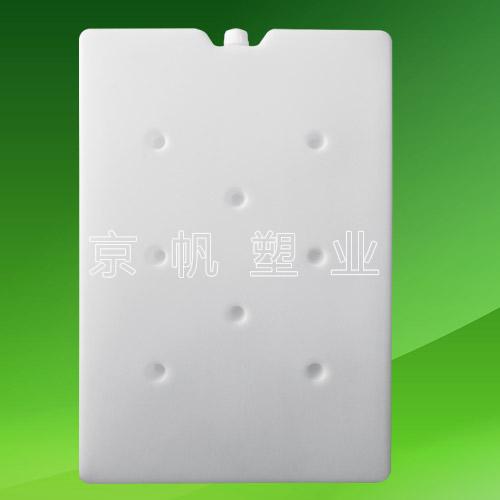 1500g冰晶盒(007)