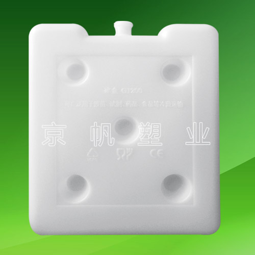 1200g塑料冰晶盒(015)