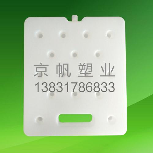 1800g塑料冰盒(026)