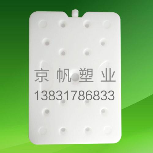 1100g塑料冰盒(025)