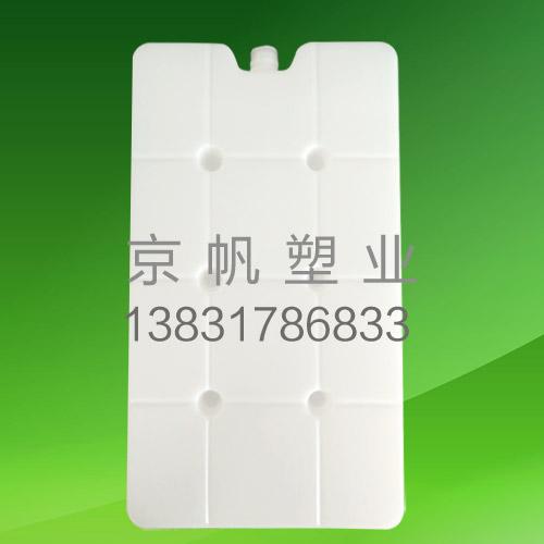 1000g塑料冰盒(024)