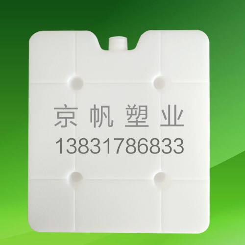 400g塑料冰盒(022)