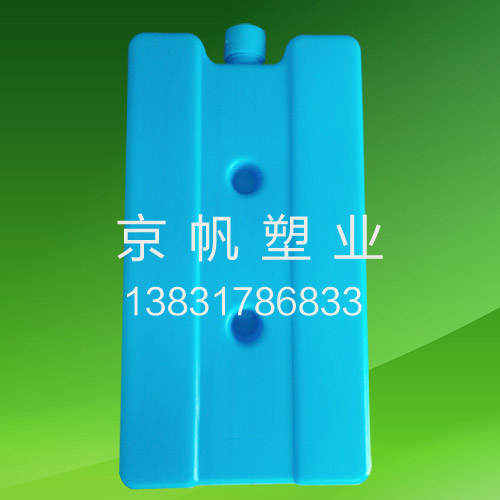 300g塑料冰盒(020)