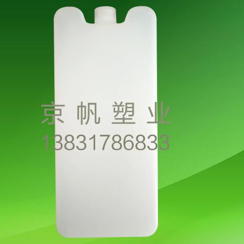 250g塑料冰盒(019)