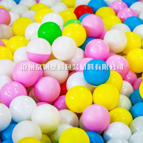 儿童乐园用球无毒无味海洋球波波球加厚