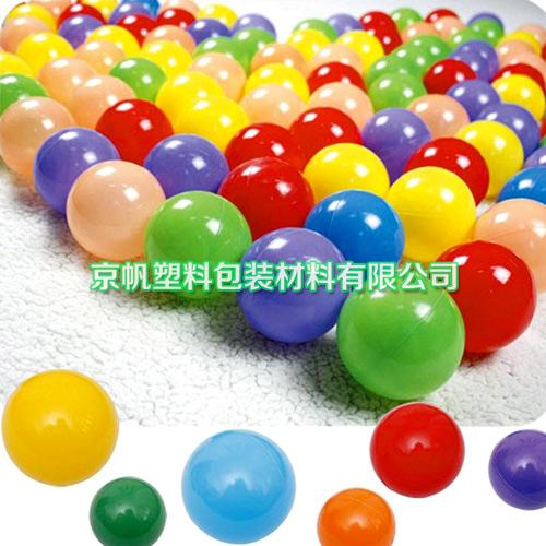 无毒无味健康环保充气海洋球