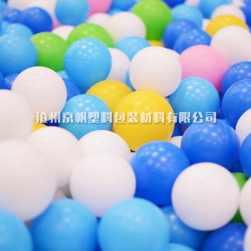 儿童游乐场球池海洋球波波球5.5/7/8cm加厚