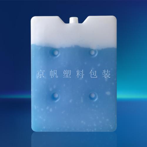 800g冰盒23cm*17.5cm*2.5cm