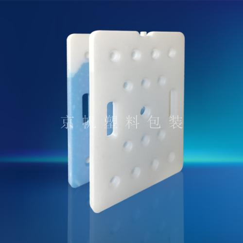 2700g冰盒44.5cm*32cm*2.7cm